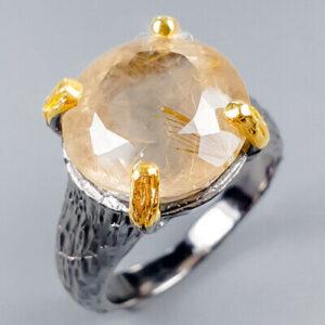 Δαχτυλίδι σε ασήμι 925 με μαύρο και κίτρινο επιχρύσωμα στα 14Κ με ένα στρογγυλό Χαλαζία με εγκλείσματα χρυσού Ρουτιλίου στα 8.22 ct από την Αφρική (ΚΩΔ 6697Β)